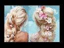 Beautiful Wedding Hair Transformations by Ulyana Aster 3