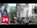 В Донбассе обстреляли Авдеевский коксохим и шахту