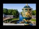 красоты Петергофа . Петродворец . Санкт Петербург .St. Petersburg Peterhof Petrodvorets