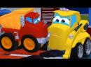 Мультики про машинки Чак и его друзья. Новая игрушка. #Мультфильмы 3д для детей