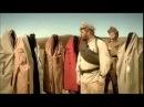 Белое солнце пустыни пародия на фильм Большая разница.