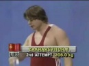 Frank Rothwell's Olympic Weightlifting History 1988 Olympics Juri Zakharevich Snatch