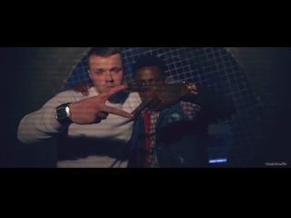Alex Maniac feat Quincy Promes - Красно-белые цвета
