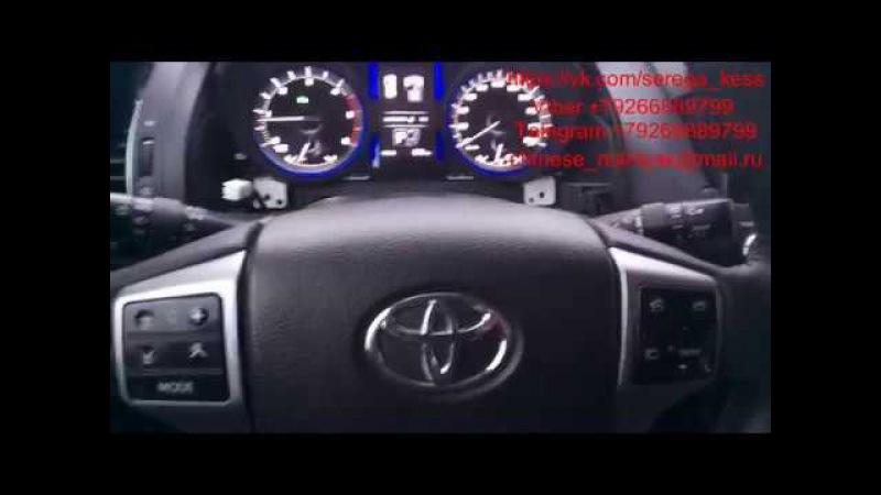 Toyota Land Cruiser PRADO 150 смотать пробег