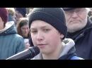 Глеб Токмаков школьник Томск митинг 26 марта 2017