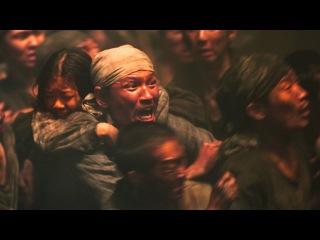 Трейлер. Фильм «Battleship Island». Корейские субтитры.