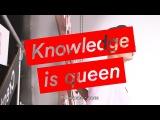 Знание— сила!