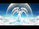 Медитация для Детей Прикосновение Семи Волшебных Ангелов Света Ангелотерапи ...