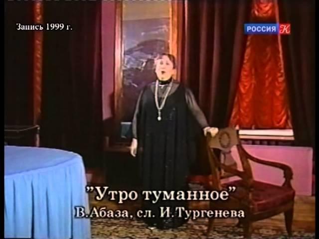 Виктория Иванова - Victoria Ivanova