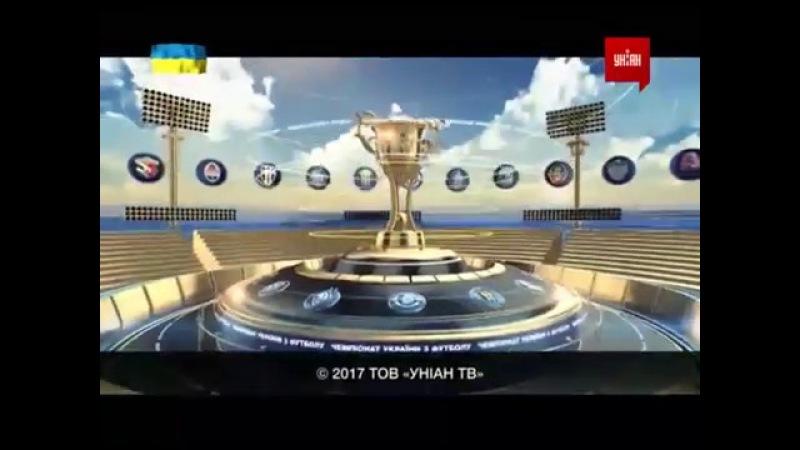Волынь - Сталь - 0:1. Обзор матча