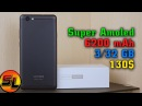 Vernee Thor Plus полный обзор автономного смартфона с Amoled дисплеем! review