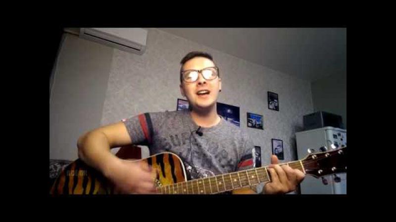 Adam Greem - Песня на 1 000 000 просмотров