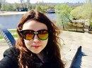 Татьяна Александровна фото #49