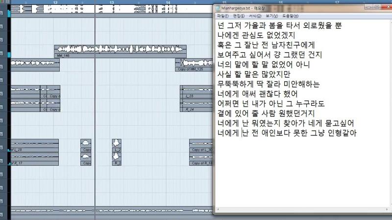 Hanul Lee - Mixtape Song 'Mianhargeoya' Sketch Prelude