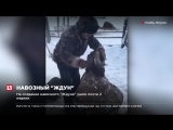 Якутский скульптор из села Уолба слепил Ждуна из навоза