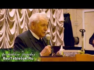 Что лечит перекись водорода (Познавательное ТВ, Иван Неумыва