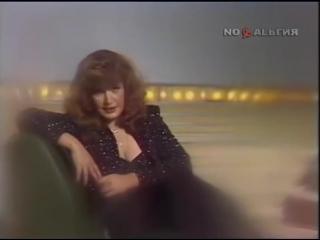 Алла Пугачёва Жди и помни меня (Огонек к 7 ноября 1982 г)
