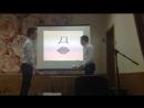 Посвящение в студенты Кавказский алфавит