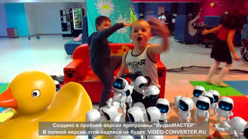 Детский игровой центр baby BOOM`S в Мончегорске