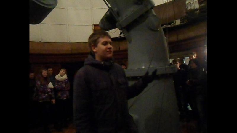 ГАИШ-07.10.2017 г. Экскурсия на телескоп.