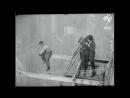 Строительство Эмпайр Стейт Билдинг, Нью-Йорк 1930 г. Кинохроника.