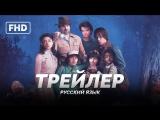 RUS | Трейлер №2: «Очень странные дела» - 2 сезон / «Stranger Things 2» - 2 season, 2017 | GOOD PEOPLE