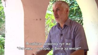 Как мужчина из Дагестана спас своих детей от ИГ