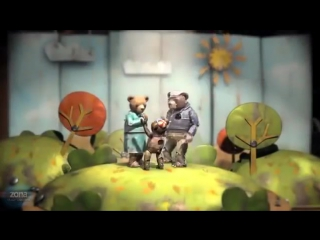 Медвежья история короткометражный мультфильм