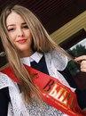 Ирина Ваймер фото #15
