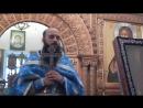 Проповедь в день преподобной Пелагии