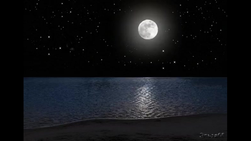 Луна и тишина...