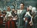 Вера Давыдова в к/ф Большой концерт поёт песню Колхозная трудовая (За горою у колодца)1951 г.