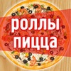 """Доставка еды Гриль-кафе """"Кружка"""""""