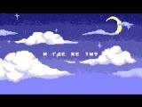 Like I'm Gonna Lose You - Meghan Trainor ft. John Legend (cover by Malika)