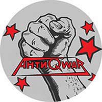 Логотип АнтиQwaR
