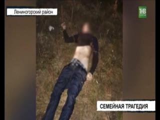 Житель Лениногорского района застрелил гостившего у него сына