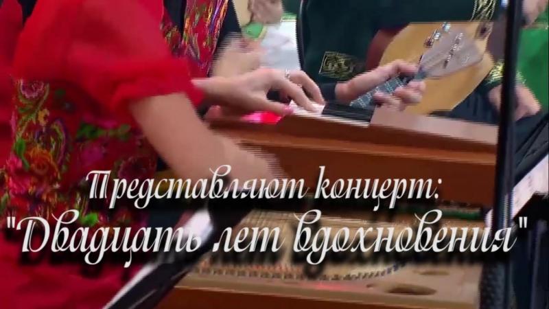 Куркова Равшана Бахрамовна  Википедия