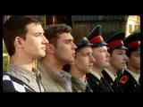 Кремлевские курсанты Самая долгожданная премьера на СТС!