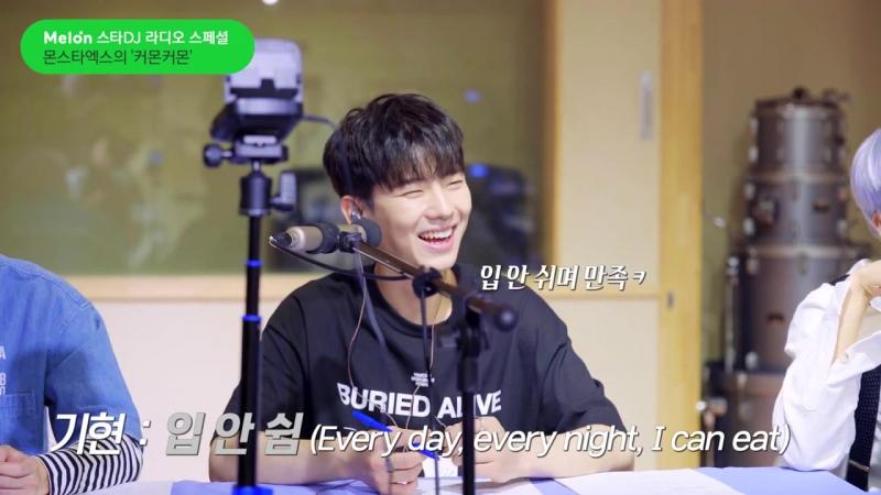 [RAW|VK][10.04.2017] Melon Radio StarDJ