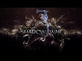 !розыгрыш Middle-earth: Shadow of War Пора заняться захватом