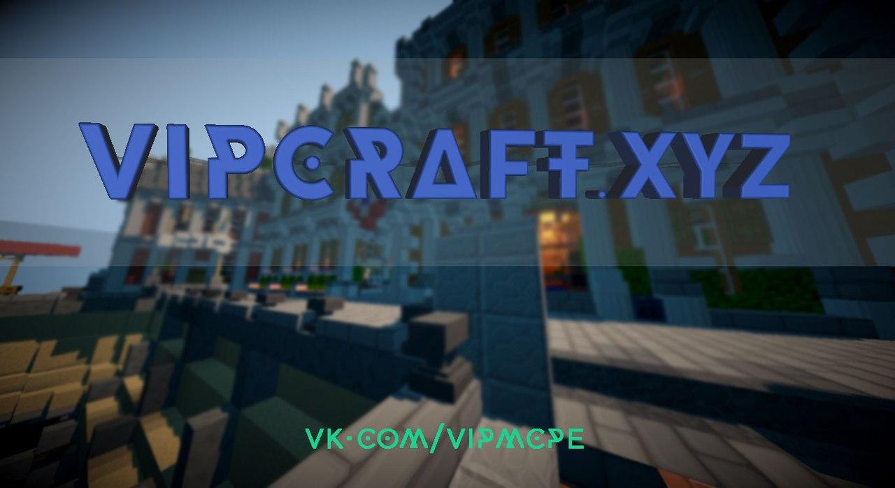 Вселенная VIP Craft