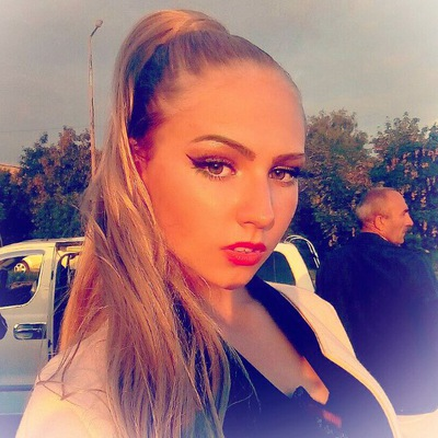 Аня Титаренко
