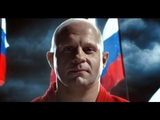 Фёдор Емельяненко открывает школу единоборств