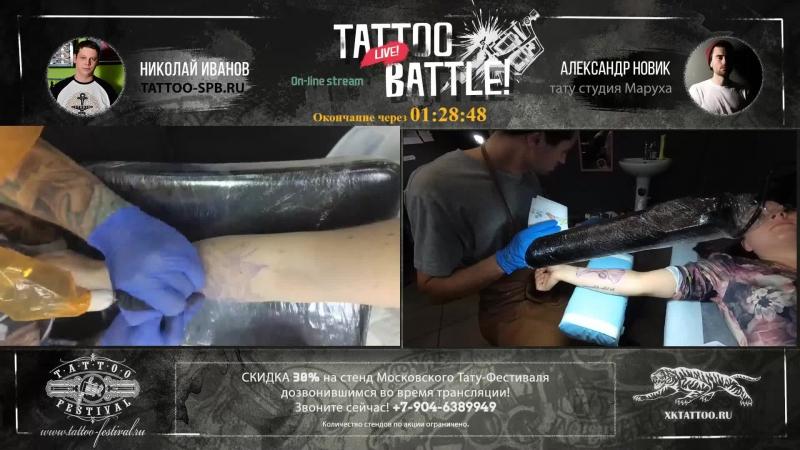 Live: 16-й Фестиваль Татуировки и Бодиарта