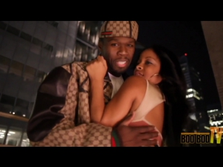 50 cent - ill do anything (2009)