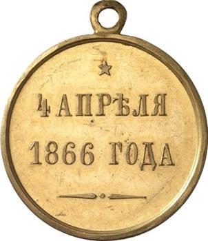 Медаль РИ: