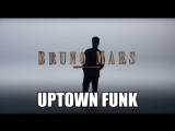 STREET DANCE Mark Ronson - Uptown Funk ft. Bruno Mars