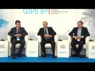 В. Путин и Д. Медведев о интернет бизнесе и его перспективах
