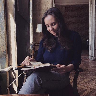 Яна Губанина