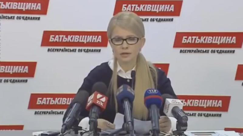 Відповідальність за зникнення постанови з сайту ВР несуть Порошенко, Гройсман і Парубій.